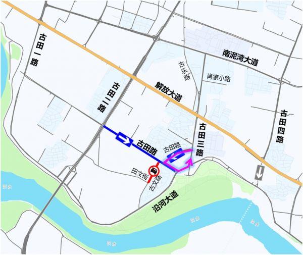 武汉火车站和硚口汉江湾将新增工地,司机请绕行